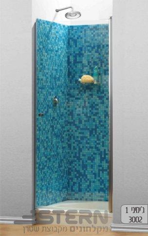 מקלחון גימיני 1 3002