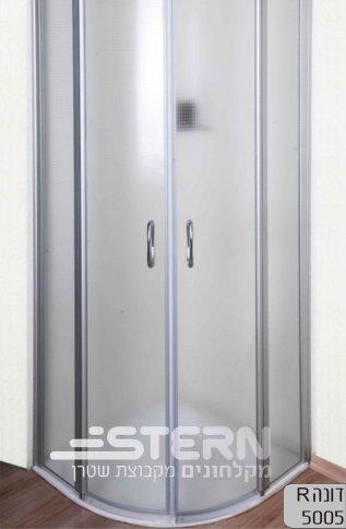 מקלחון דונה R 5005