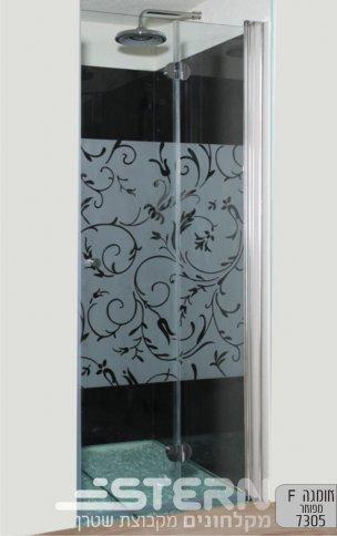 מקלחון שטרן דגם אומגה F מפואר 7305