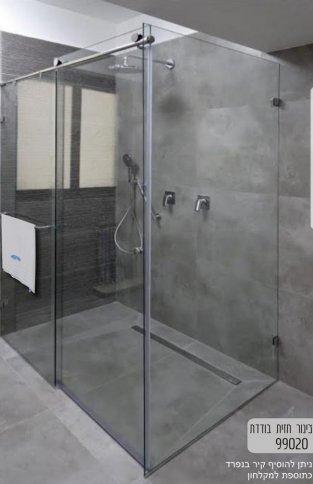 מקלחון צינור הזזה כפולה 99020