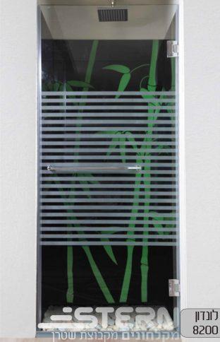 מקלחון שטרן דגם לונדון 8200