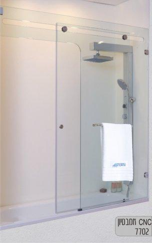 מקלחון CNC אמבטיון 7702