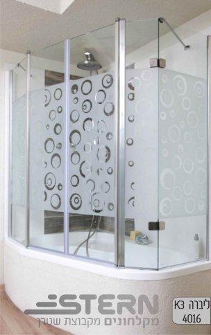 מקלחון ליברה K3 4013